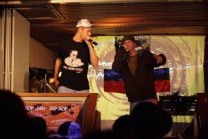Hip Hop Jam 2007